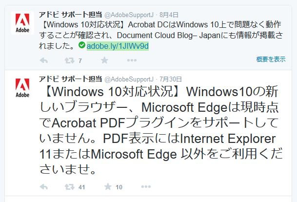 print to pdf windows 8 adobe