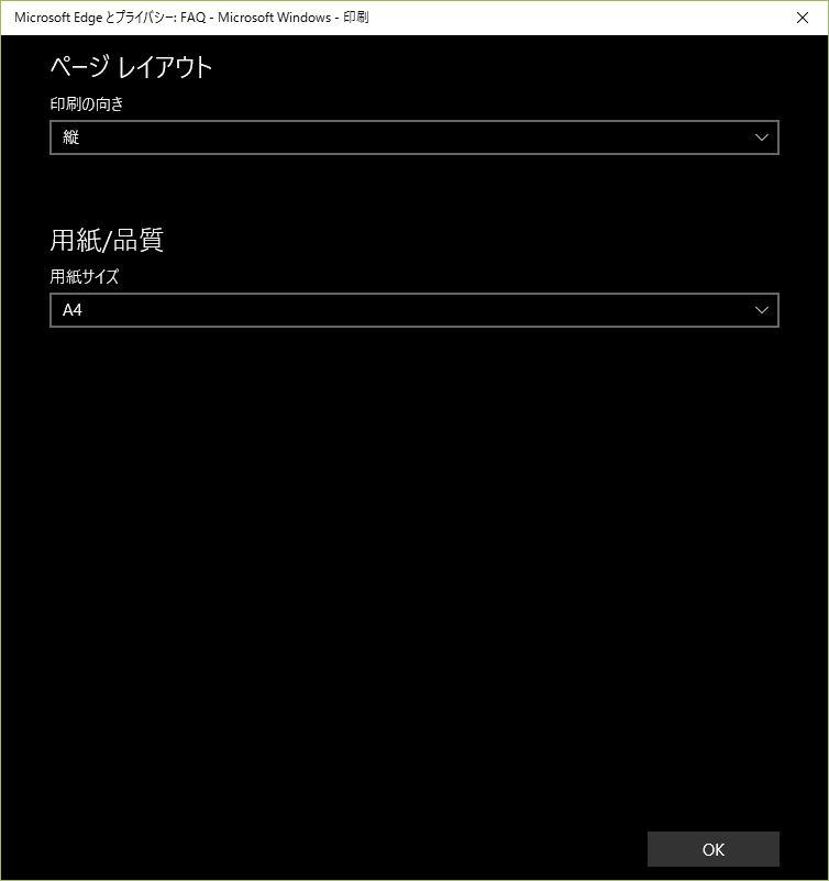 Microsoft Print to PDF03