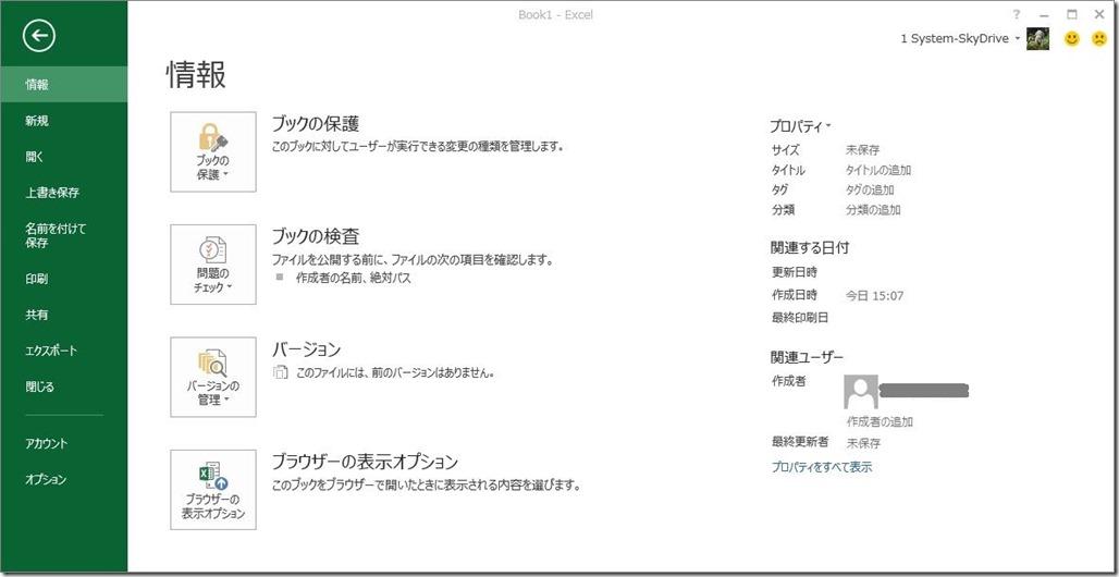 pdf 印刷 できない 名前 を 付け て 保存