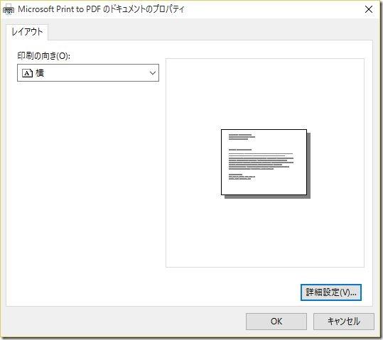 Excel2013-印刷02