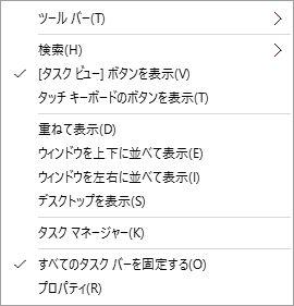 win10検索02