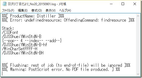 error01