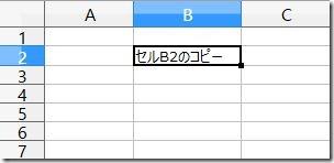 Calc_CellCopy01