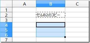Calc_CellCopy02