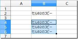 Calc_CellCopy03