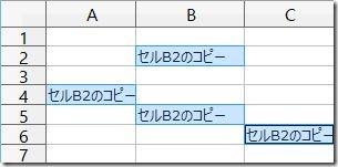 Calc_CellCopy04