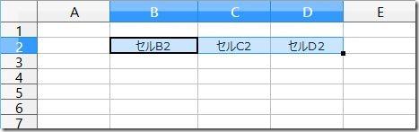 Calc_CellCopy05