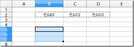 Calc_CellCopy06