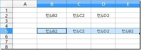 Calc_CellCopy09