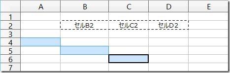 Calc_CellCopy10