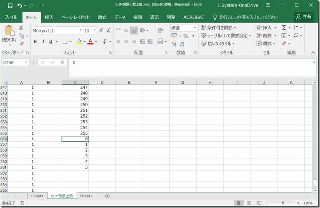 Excel_SUM02