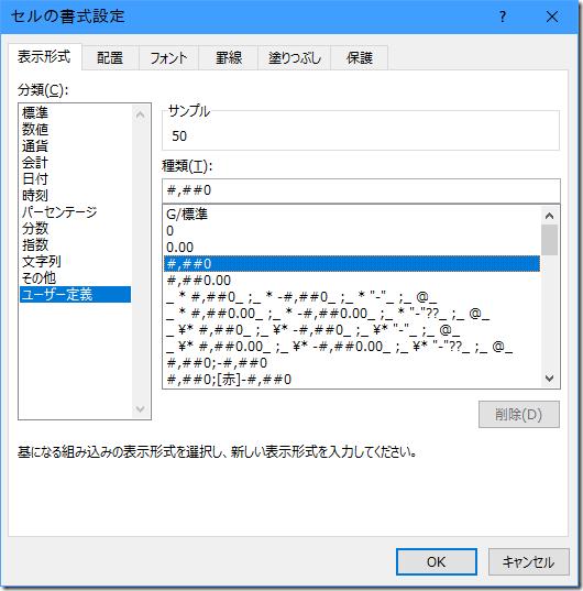 Excel_@input_userteigi1