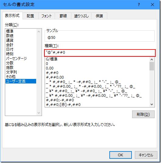 Excel_@input_userteigi2a