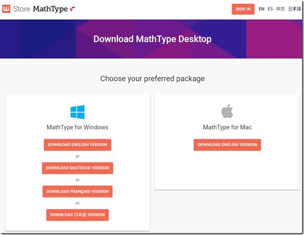 MathTypeHP03