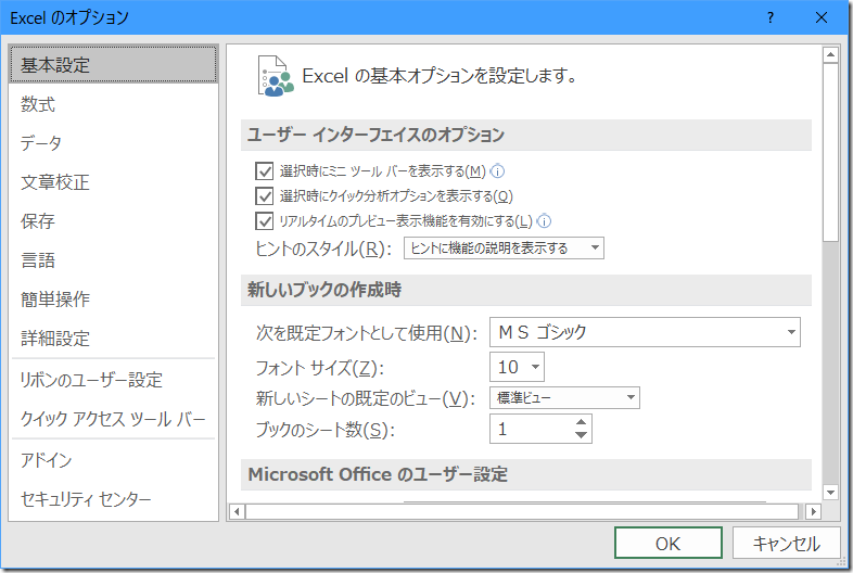 Font02-optionMSゴシック10