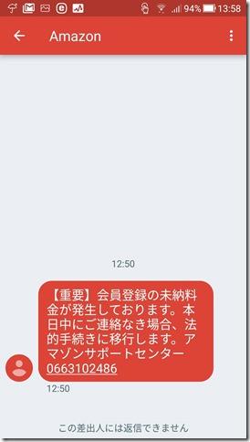 Screenshot_20180806-135817