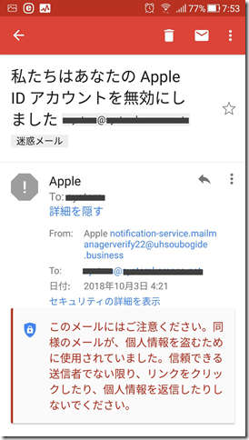 Screenshot_20181003-075354kako