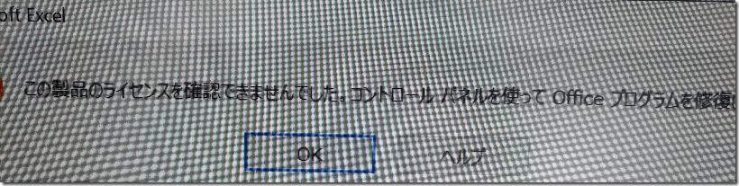 Office365ツール03