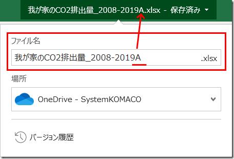 自動保存06-01k