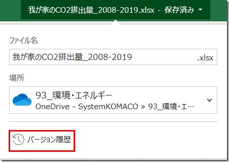 自動保存06-04k