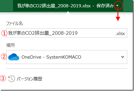 自動保存06k