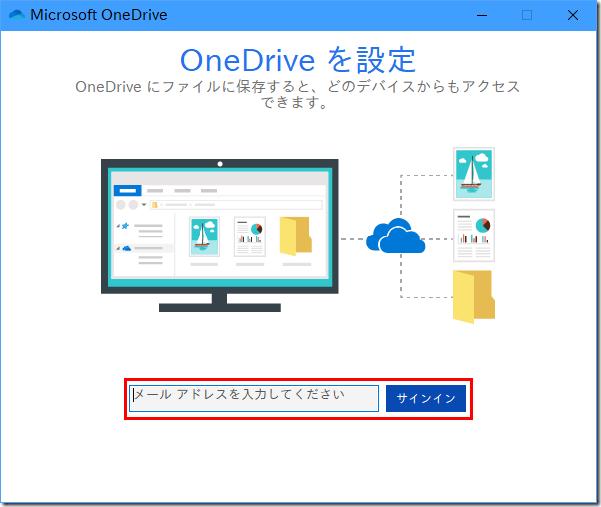 Onedriveフォルダー移動03k