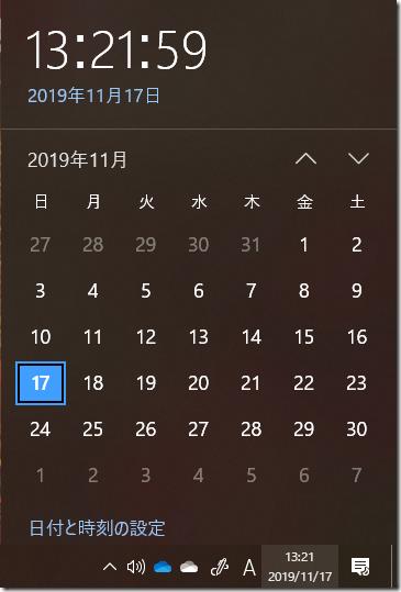 Win10_1909-12-1