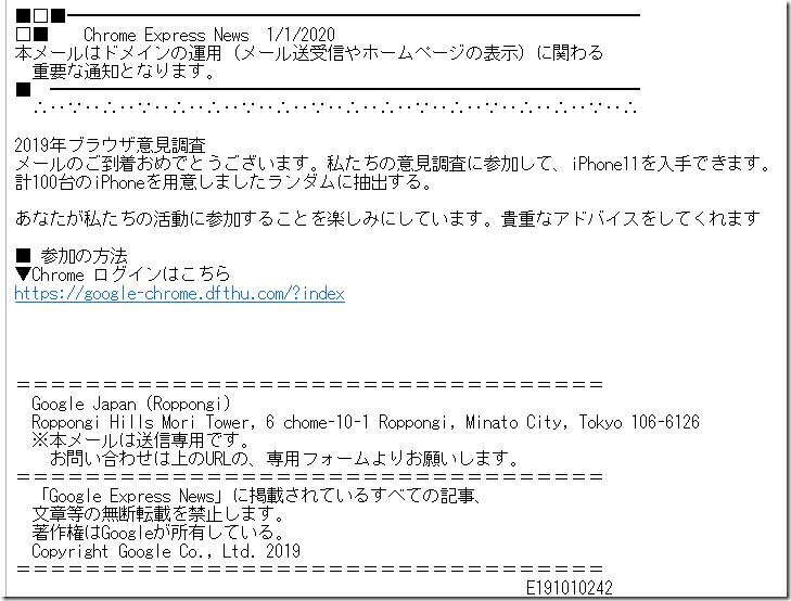 chrome_ 2020-01-01