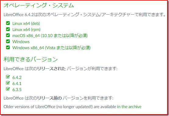 LO-download03