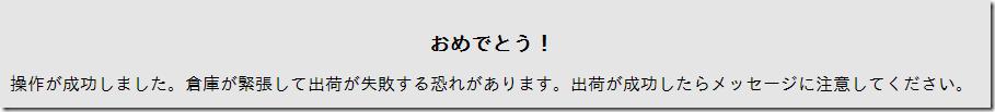 マツモトキヨシ06_20200315