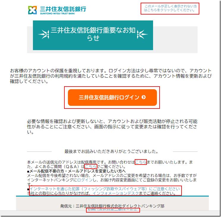 三井住友信託k 20200425