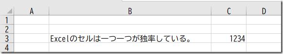 列幅変更01