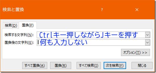 検索置換01k