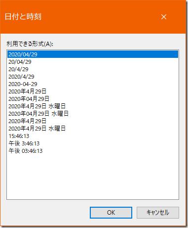 wp-日付と時刻01