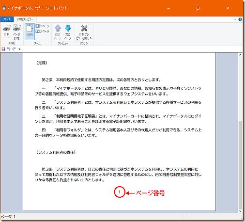 wp-page-no01kh