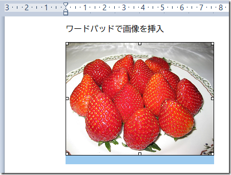 画像挿入02