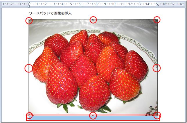 画像挿入01k