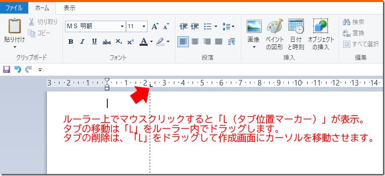 tab設定sk
