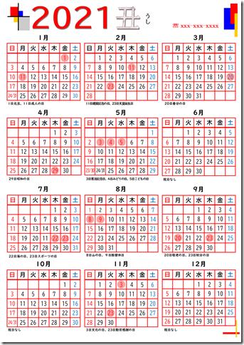 2021calendar-2