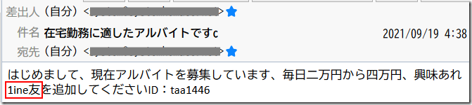 Line01k